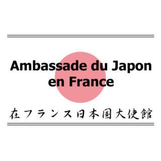 logo_ambassade_du_japon